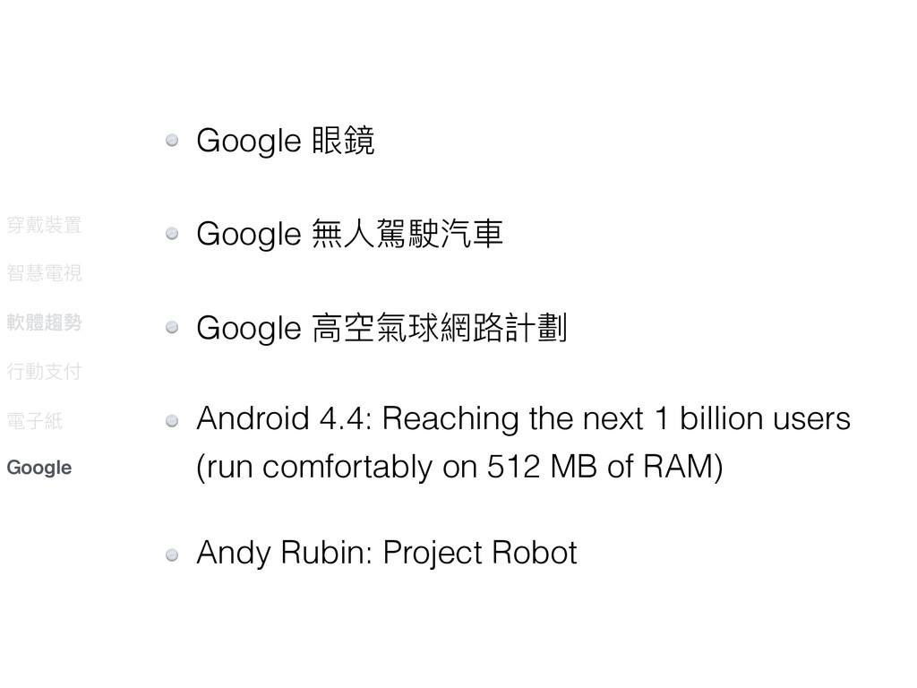绝ಀ蕕ᗝ ฬ眻襎憙 敟誢撉玊 ᤈ㵕ඪ՞ 襎ৼ℅ Google Google 縄椷 Google...