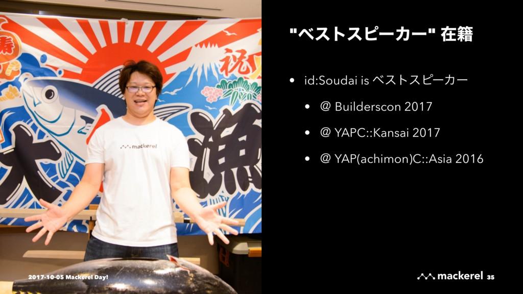 """""""ϕετεϐʔΧʔ"""" ࡏ੶ • id:Soudai is ϕετεϐʔΧʔ • ˏ Build..."""