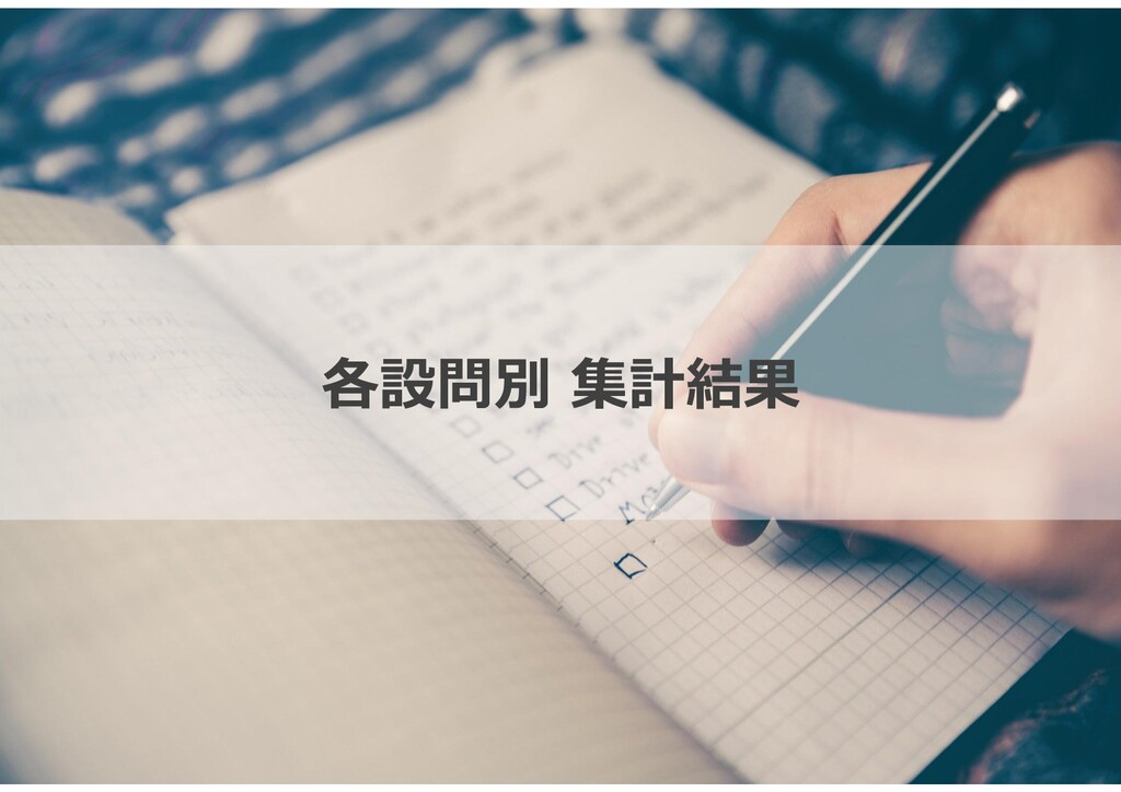 Proprietary and Confidential to Members Co.,LTD...