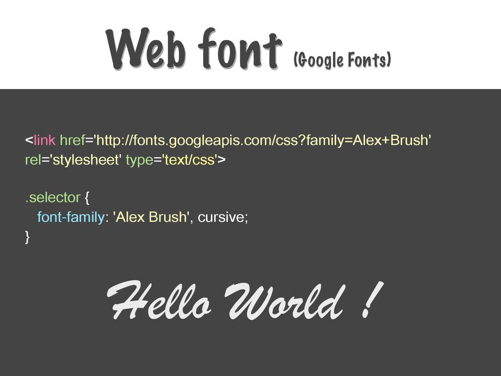 Web font <link href='http://fonts.googleapis.co...
