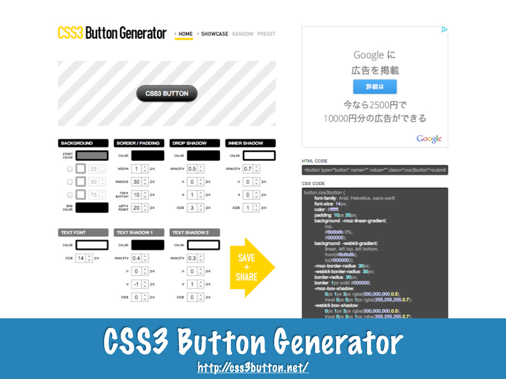 CSS3 Button Generator http:/ /css3button.net/