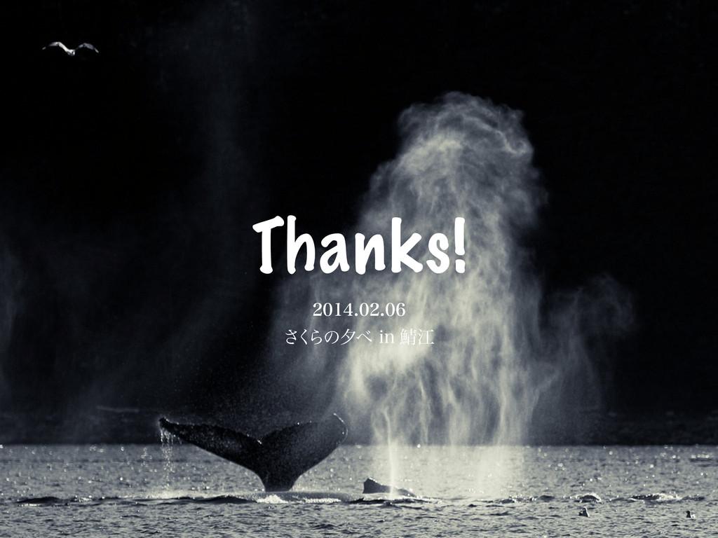 Thanks!  ͞ ͘ Βͷ༦JO ߐ