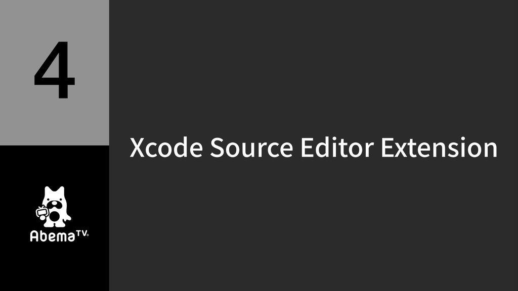 Xcode Source Editor Extension