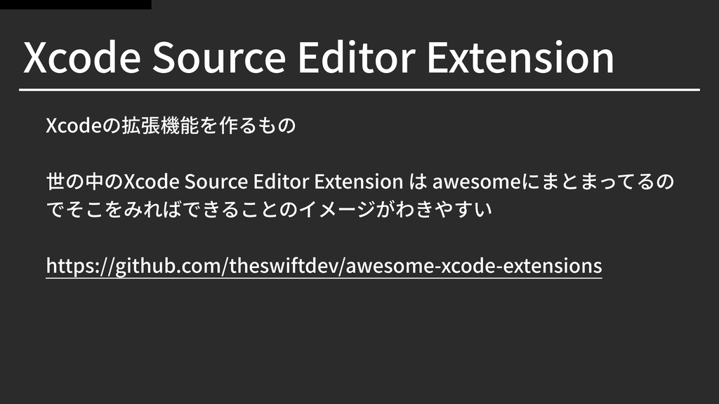 Xcode Source Editor Extension Xcode  Xcode Sou...