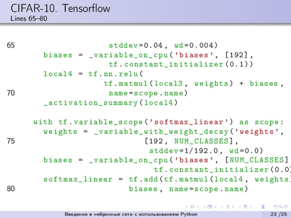 CIFAR-10. Tensorflow Lines 65–80 65 stddev =0.04...