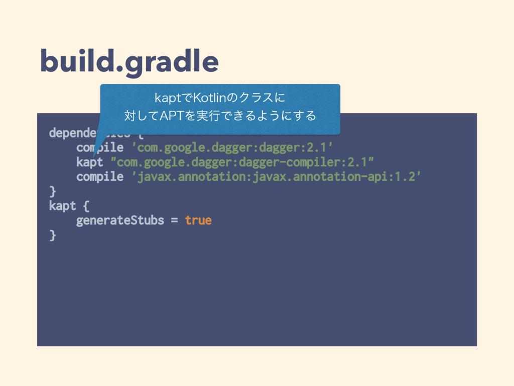 build.gradle dependencies { compile 'com.google...
