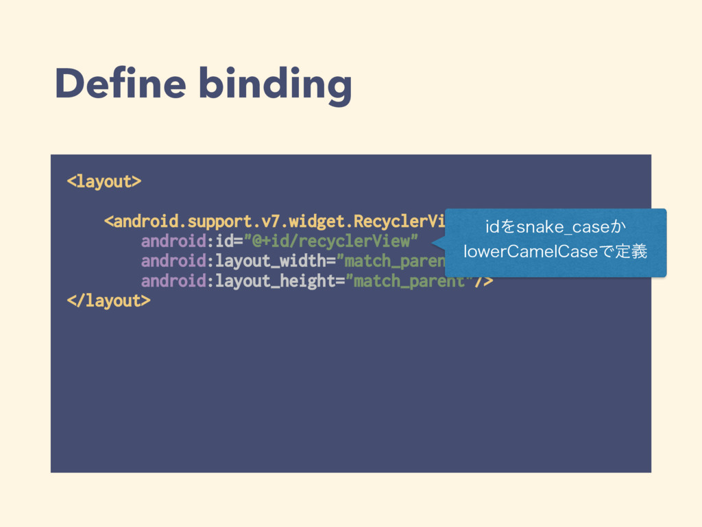 Define binding <layout>  <android.support.v7.w...
