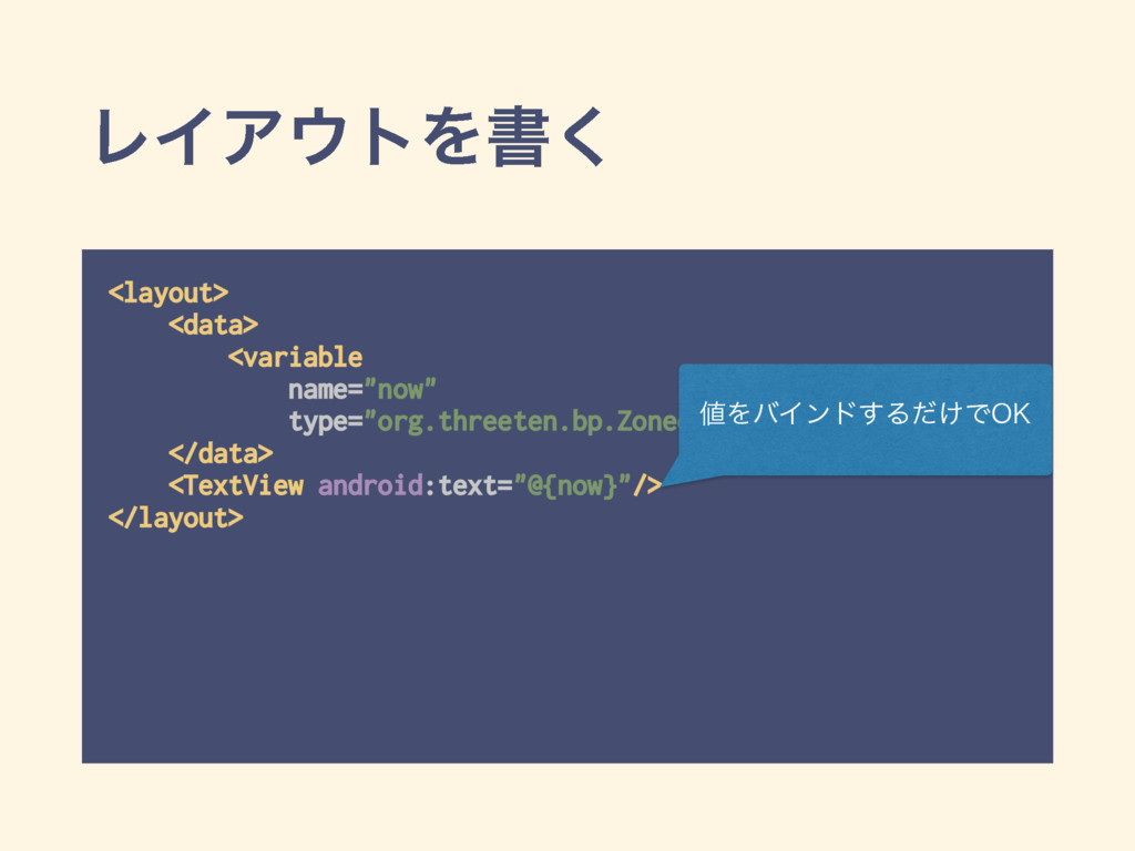 """ϨΠΞτΛॻ͘ <layout> <data> <variable name=""""now..."""