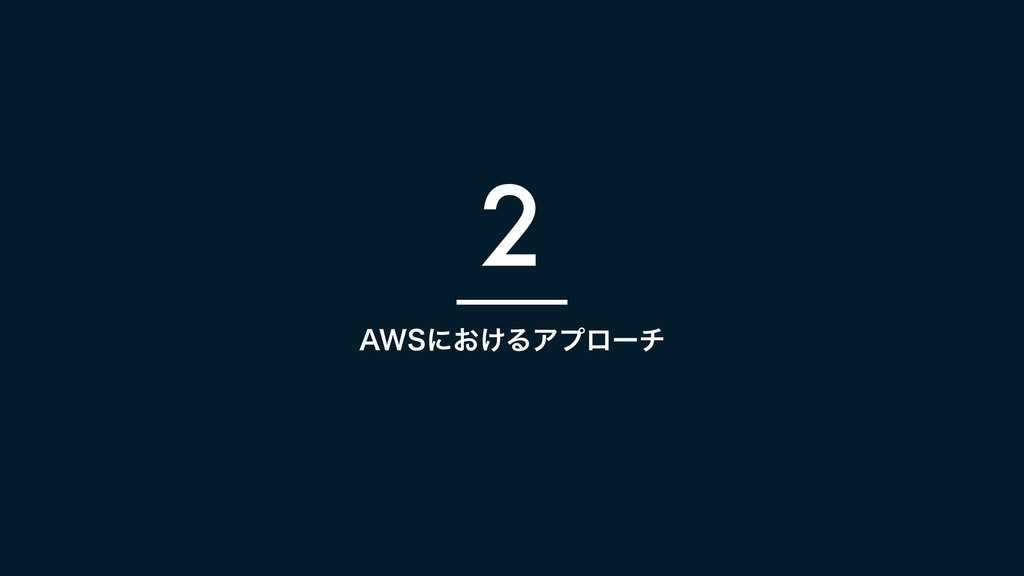 """""""84ʹ͓͚ΔΞϓϩʔν 2"""