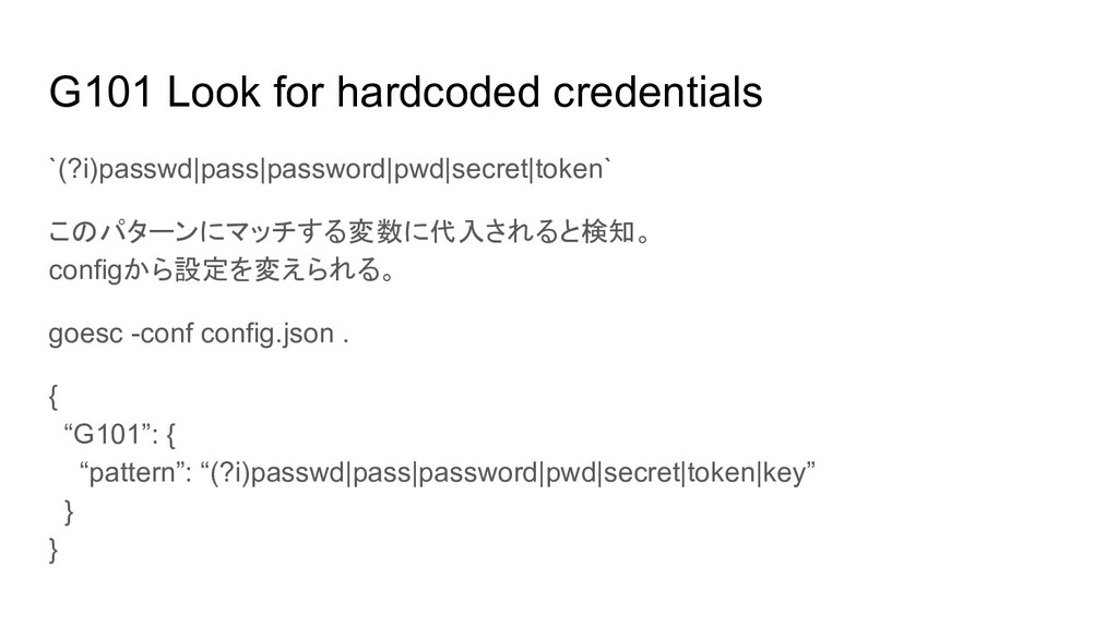 G101 Look for hardcoded credentials `(?i)passwd...
