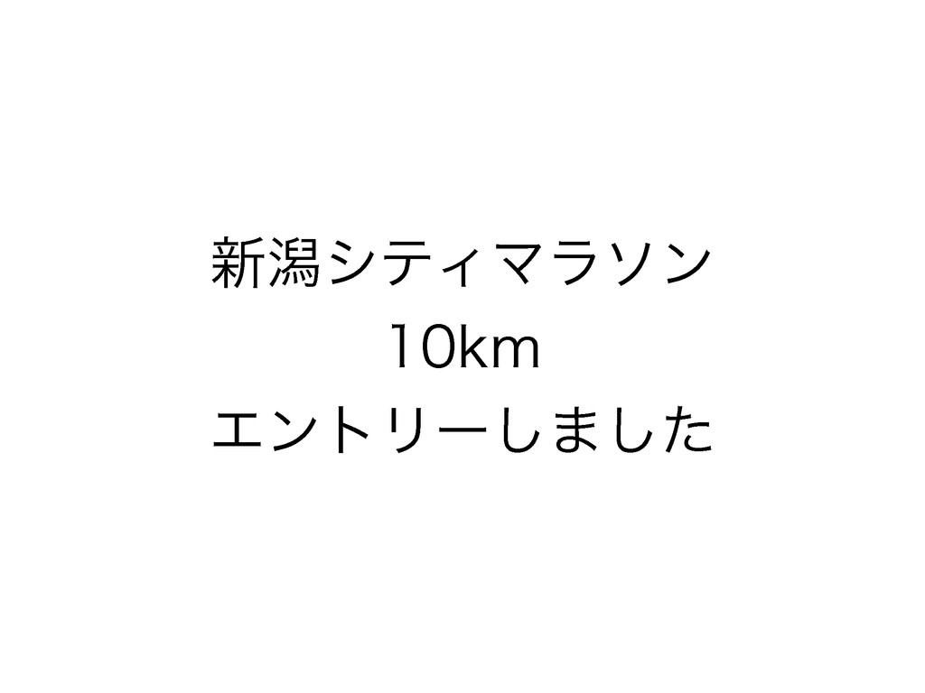 ৽ׁγςΟϚϥιϯ LN ΤϯτϦʔ͠·ͨ͠