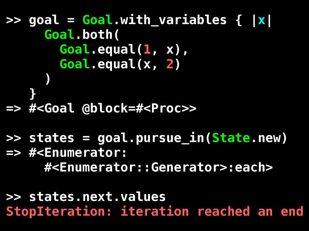 >> goal = Goal.with_variables { |x| Goal.both( ...