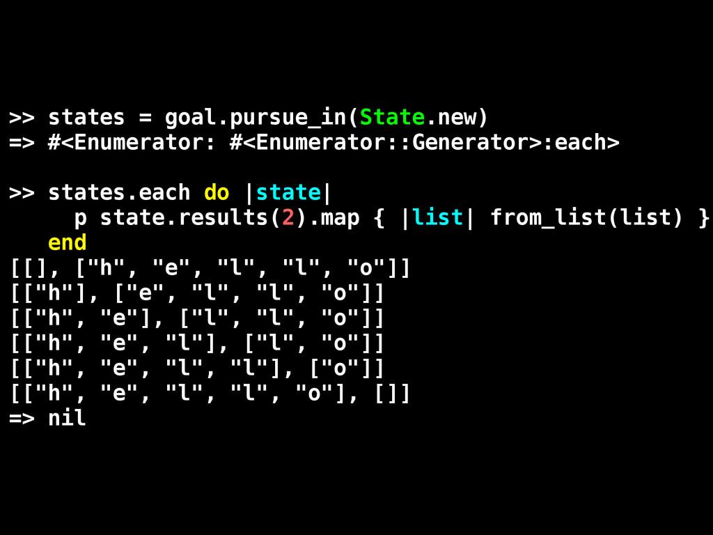 >> states = goal.pursue_in(State.new) => #<Enum...