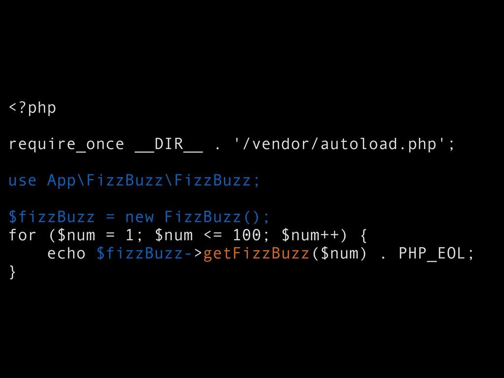 <?php require_once __DIR__ . '/vendor/autoload....