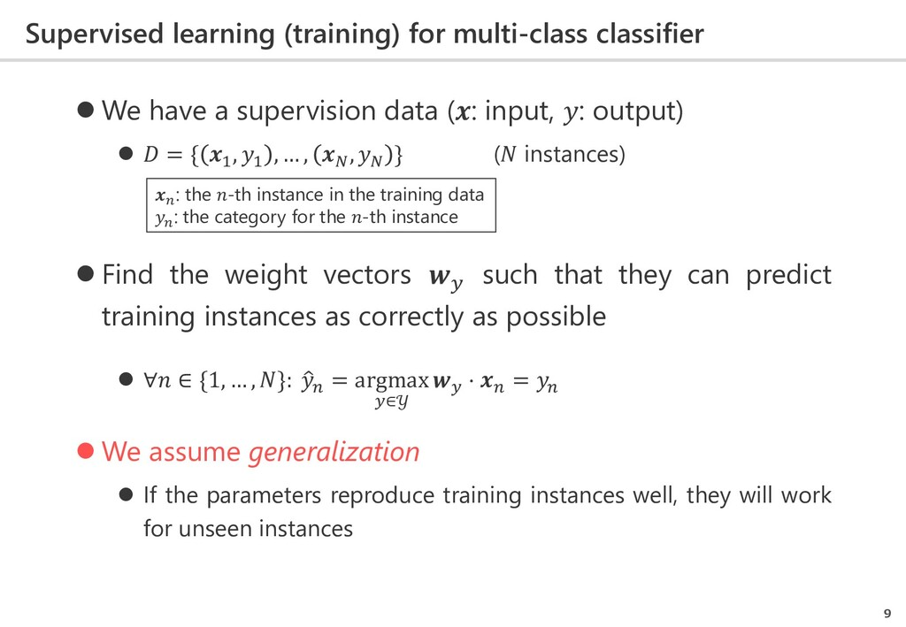 Supervised learning (training) for multi-class ...