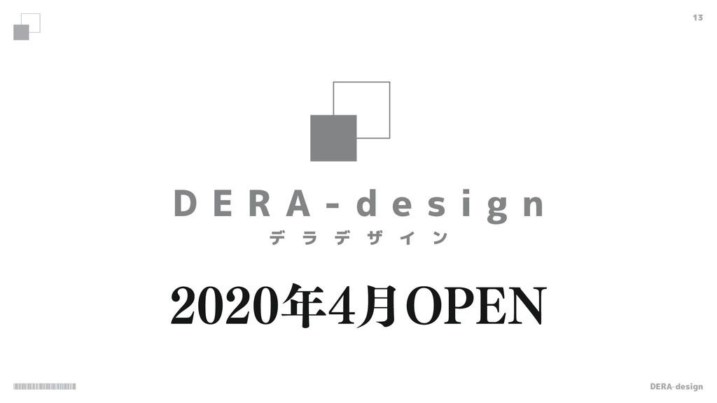 DERA-design 13 ݄01&/
