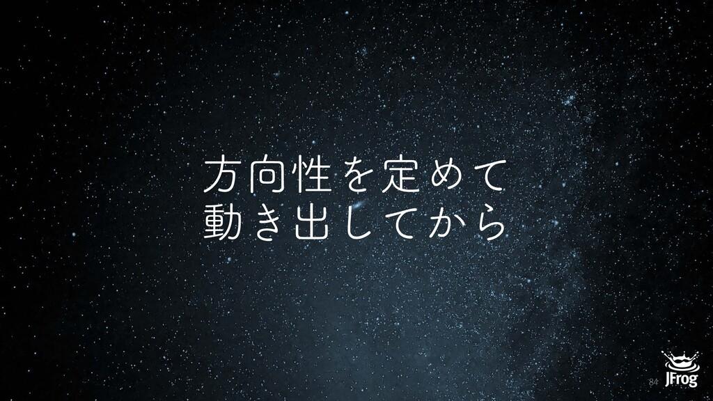 ํੑΛఆΊͯ ಈ͖ग़͔ͯ͠Β 84