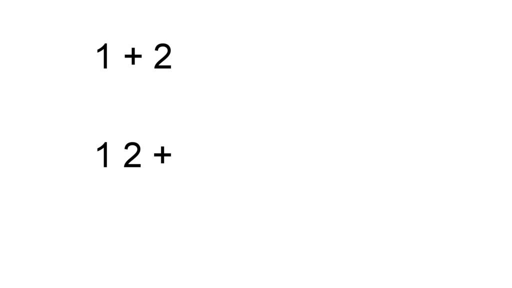 1 + 2 1 2 +