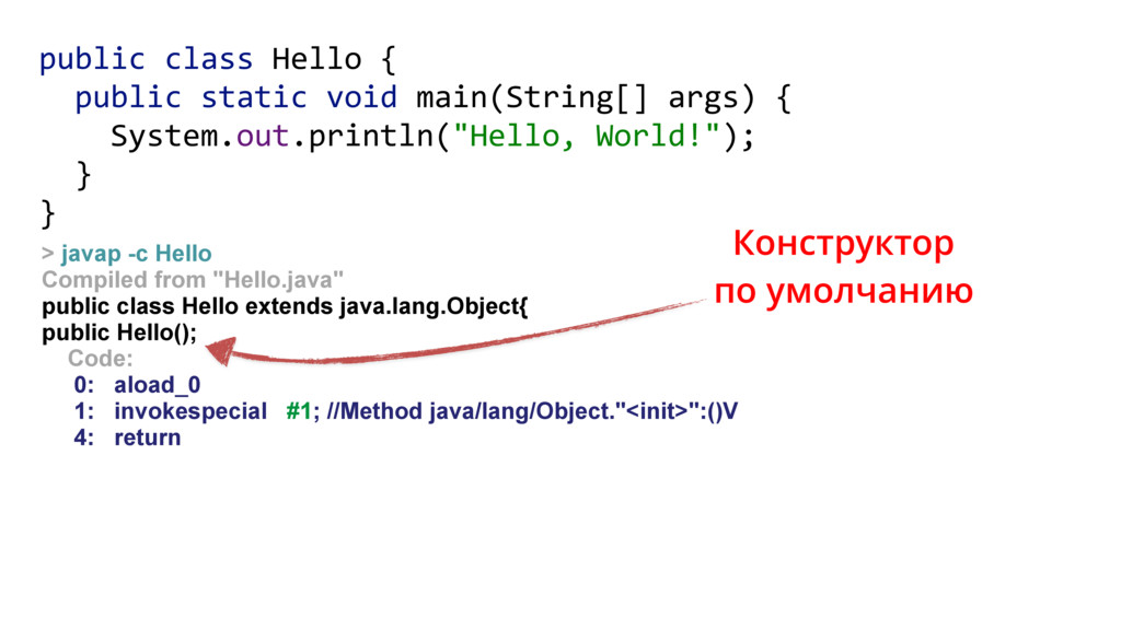 """> javap -c Hello Compiled from """"Hello.java"""" pub..."""