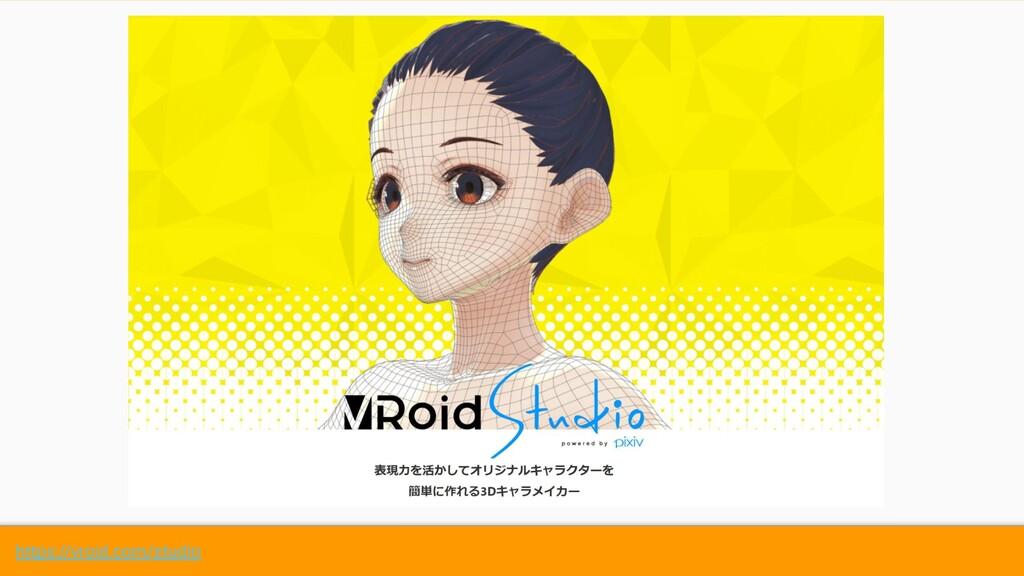 https://vroid.com/studio