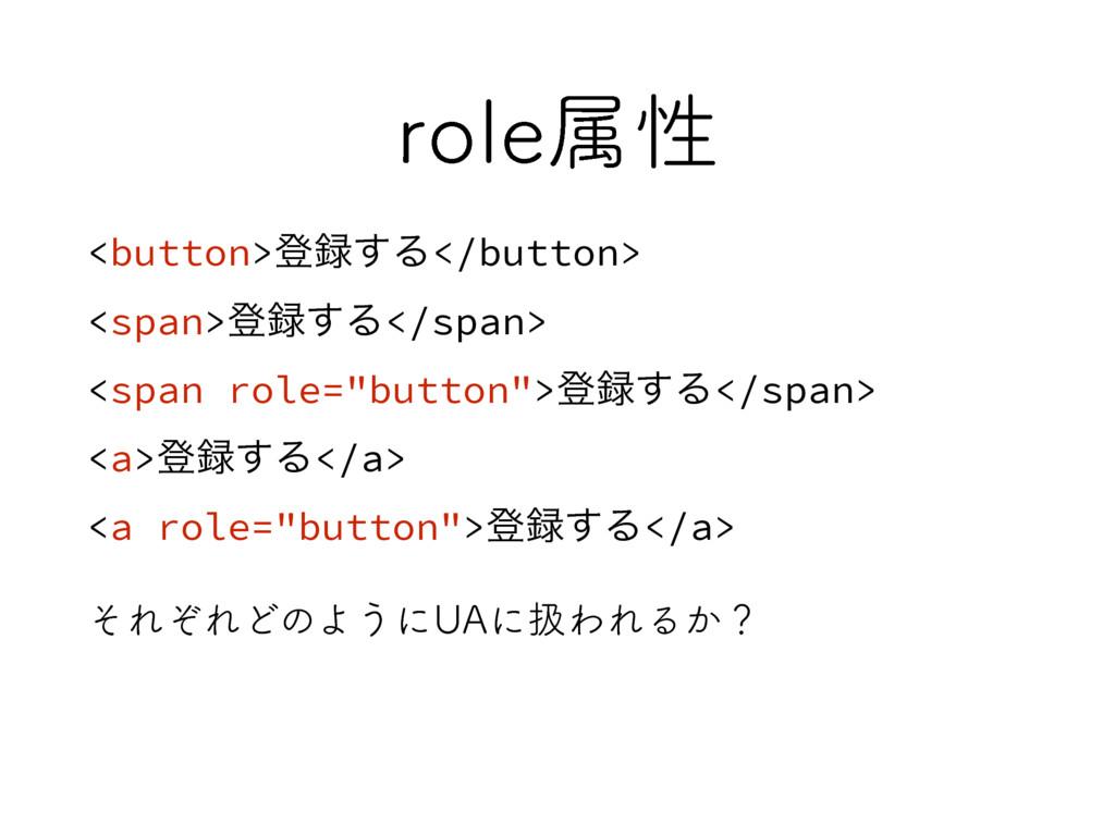 SPMFଐੑ <button>ొ͢Δ</button> <span>ొ͢Δ</span>...