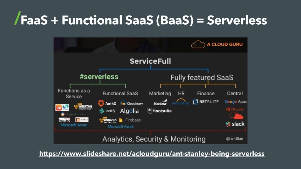FaaS + Functional SaaS (BaaS) = Serverless http...