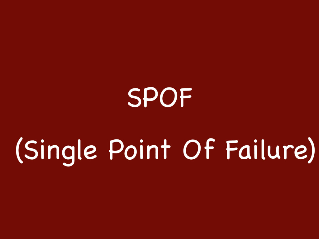 SPOF (Single Point Of Failure)