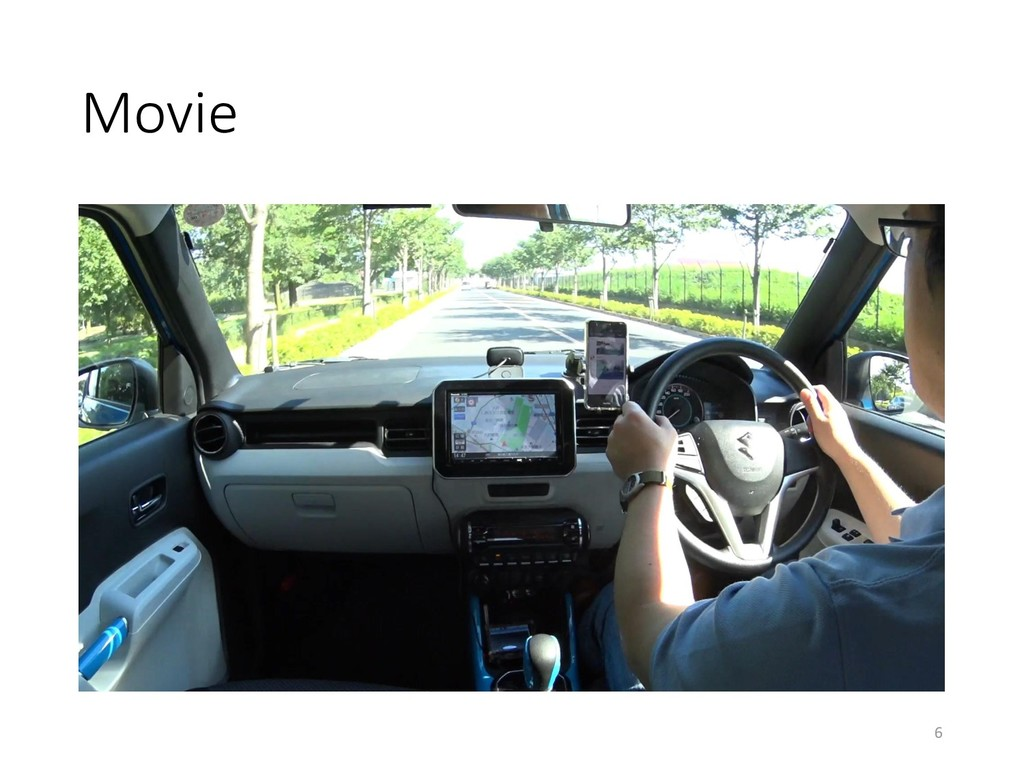 Movie 6