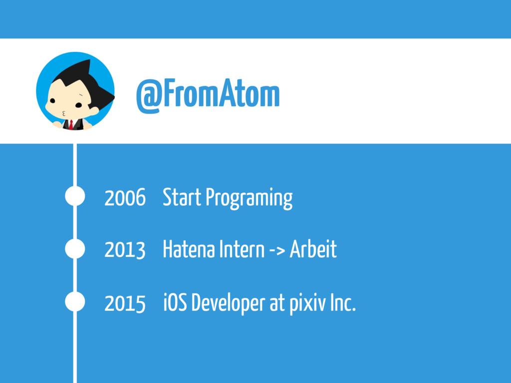 @FromAtom 2013 Hatena Intern -> Arbeit 2015 iOS...