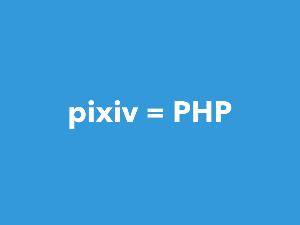 pixiv = PHP