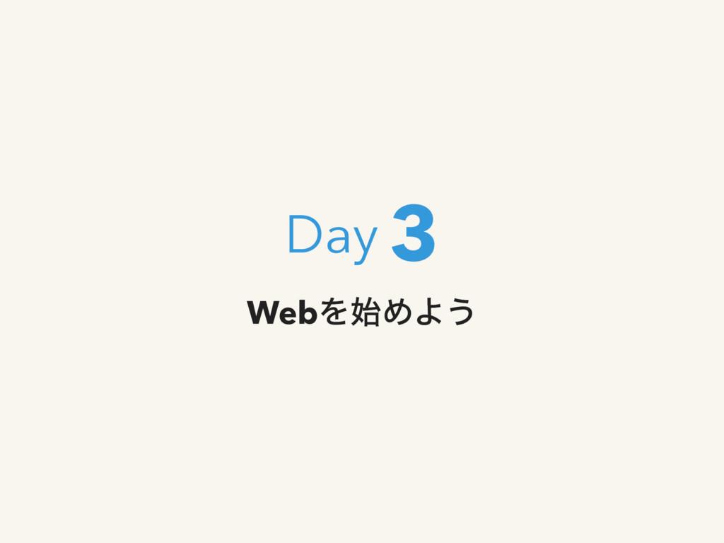 WebΛΊΑ͏ 3 Day