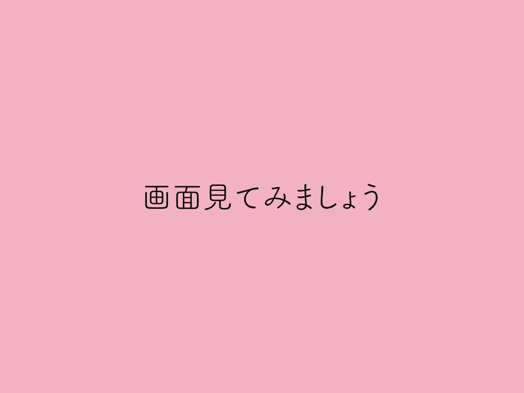 ը໘ݟͯΈ· ͠ ΐ ͏