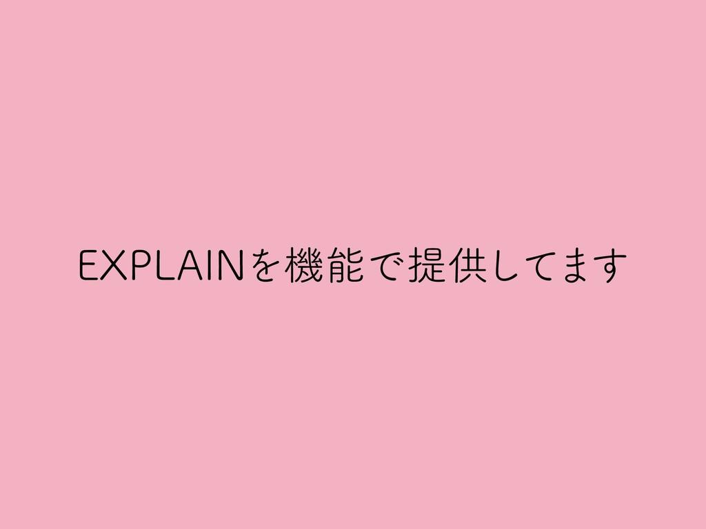 """&91-""""*/ΛػͰఏڙͯ͠·͢"""