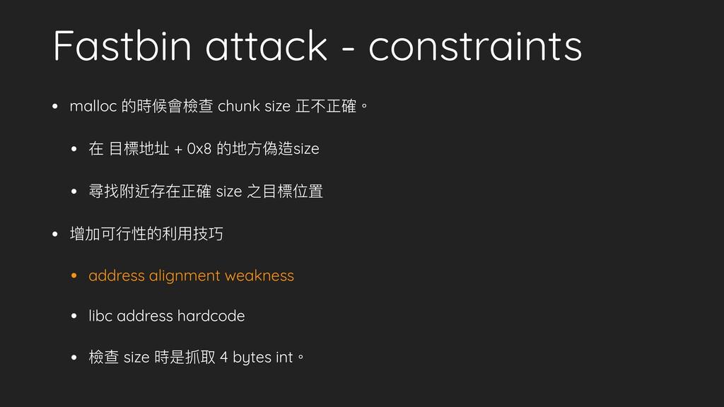 Fastbin attack - constraints • malloc 的時候會檢查 ch...