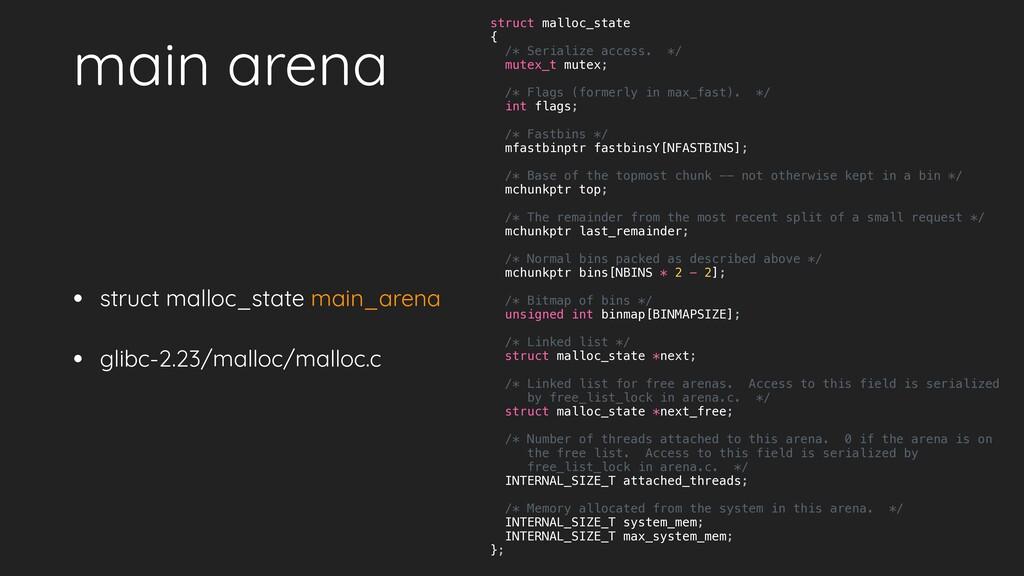 main arena • struct malloc_state main_arena • g...