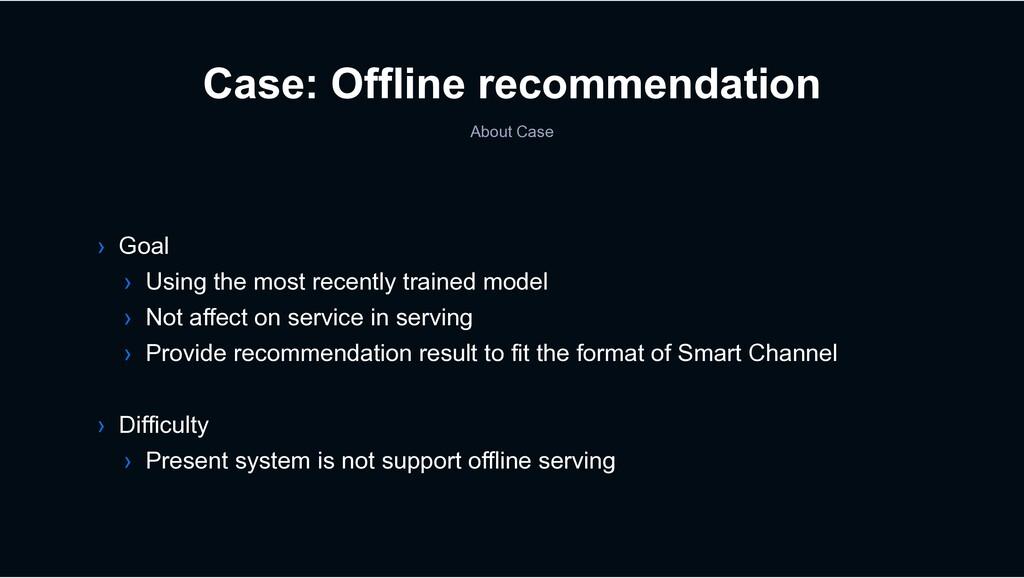 Case: Offline recommendation About Case › Goal ...