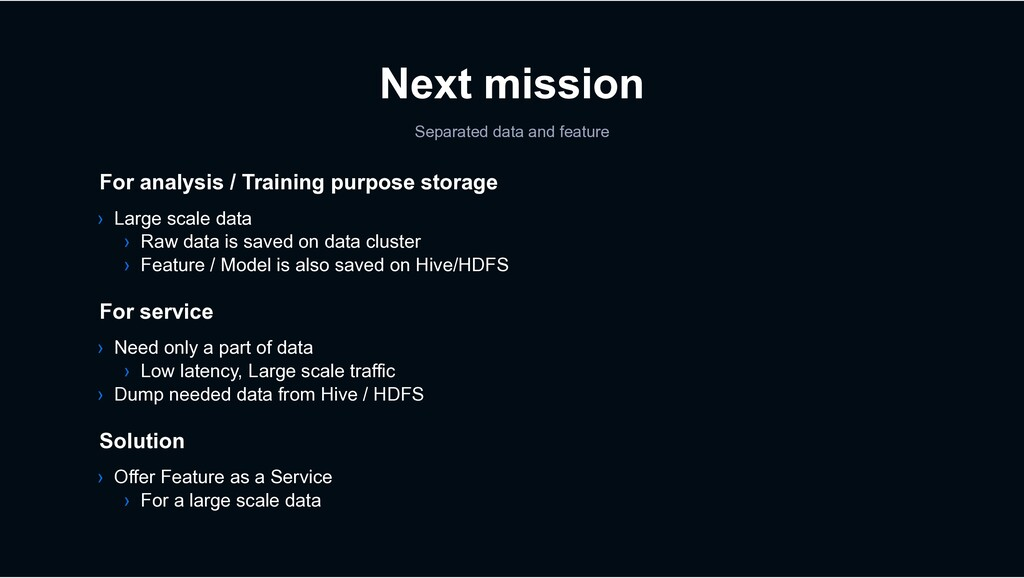 Next mission Separated data and feature › Offer...