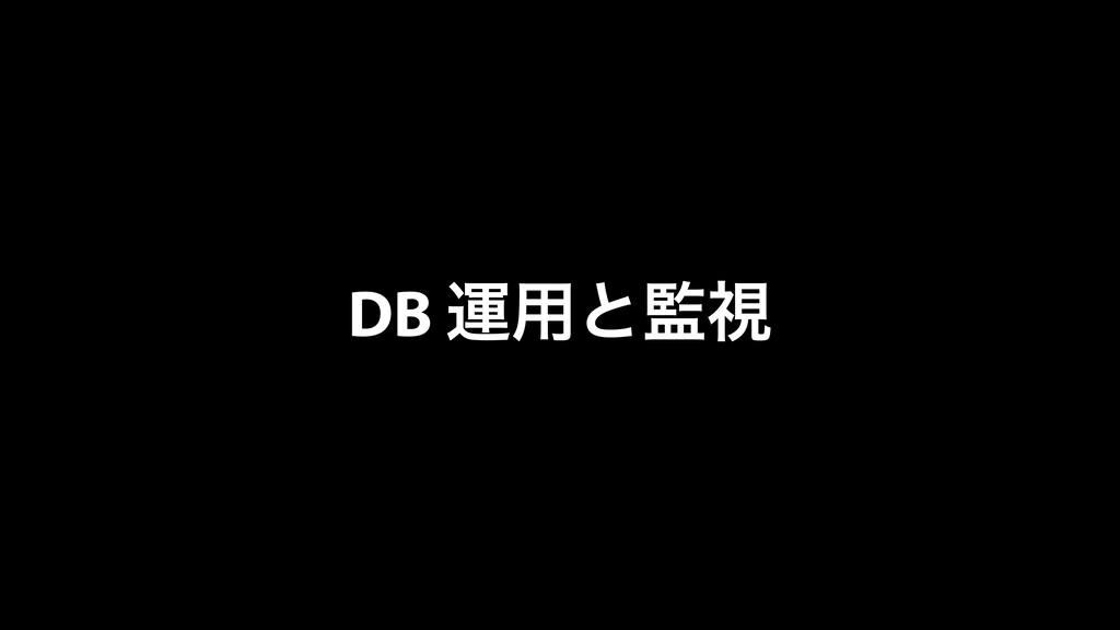 DB ӡ༻ͱࢹ