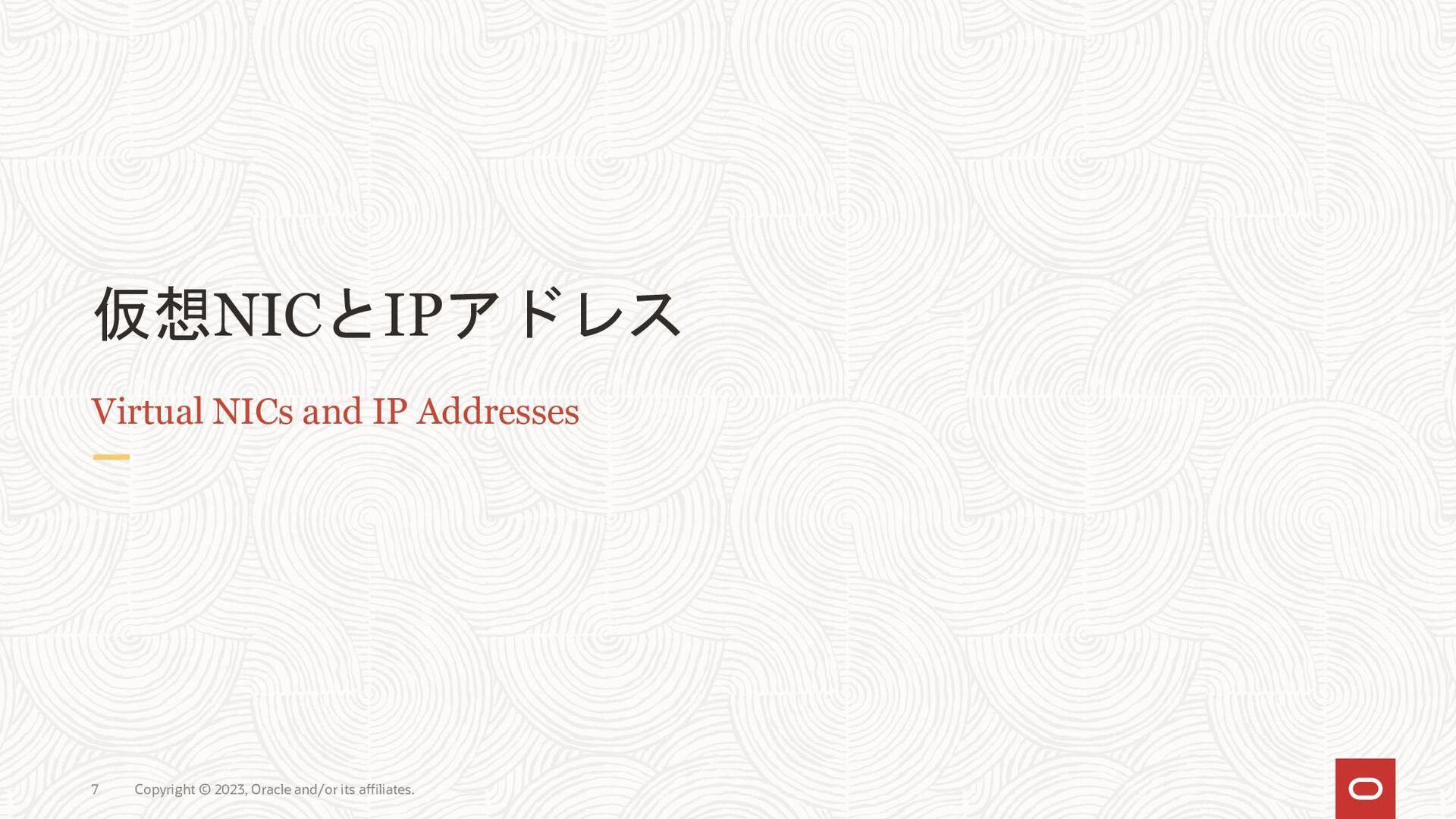 VCN CIDR 2 • – (AD) • – 2 • – NIC IP • – NIC IP...