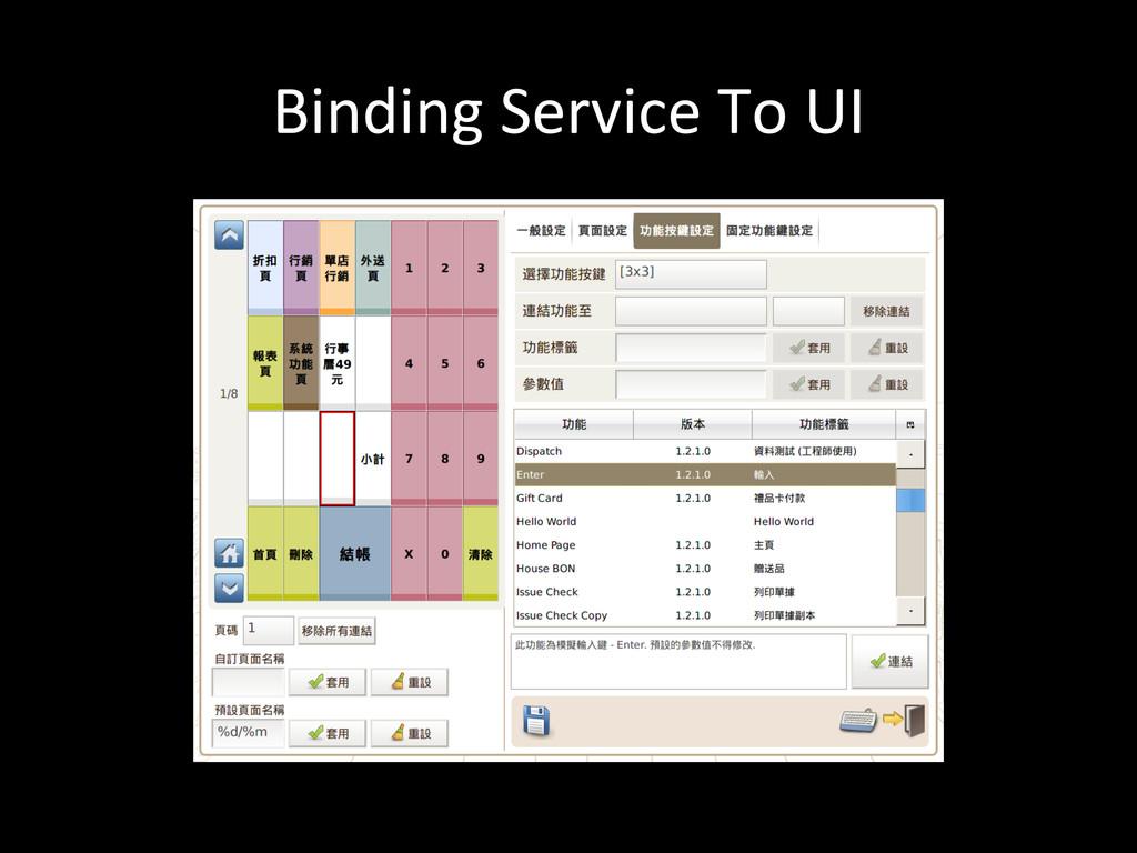 Binding Service To UI