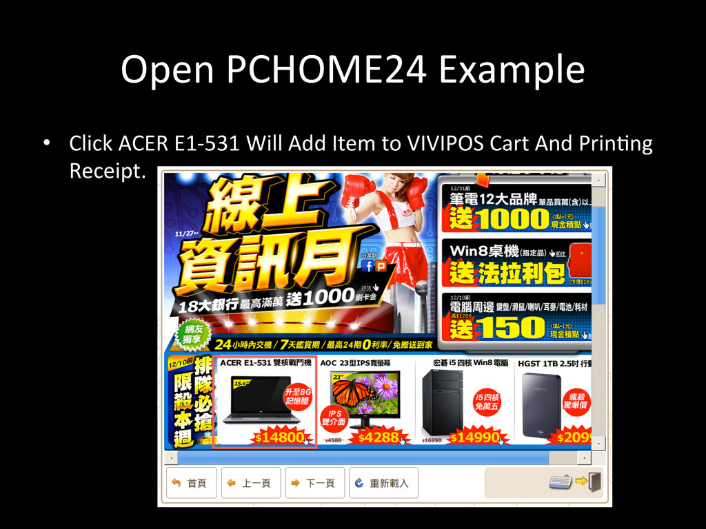Open PCHOME24 Example • Click ACER...