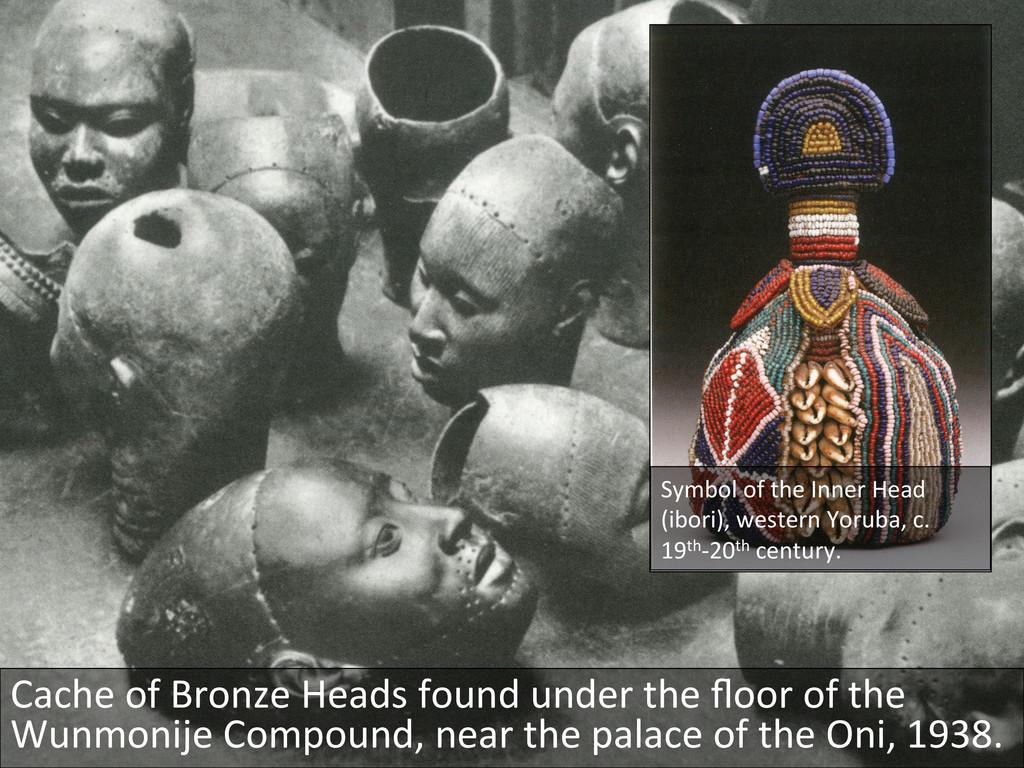 Symbol of the Inner Head  (ibori...
