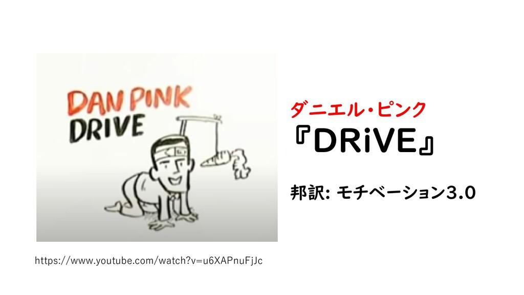 https://www.youtube.com/watch?v=u6XAPnuFjJc ダニエ...
