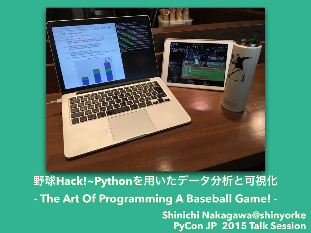 ٿHack!~PythonΛ༻͍ͨσʔλੳͱՄࢹԽ - The Art Of Progra...