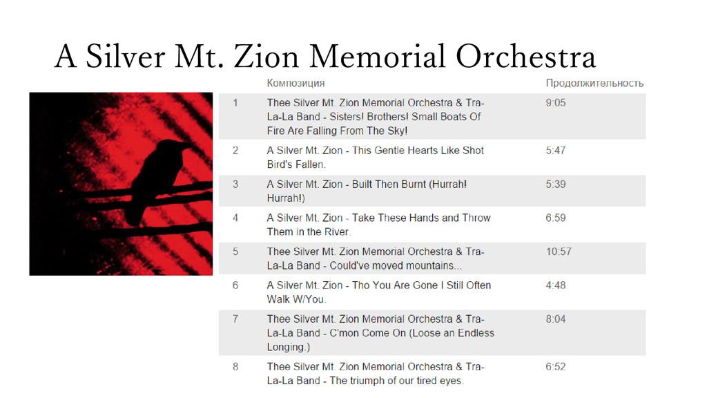 A Silver Mt. Zion Memorial Orchestra