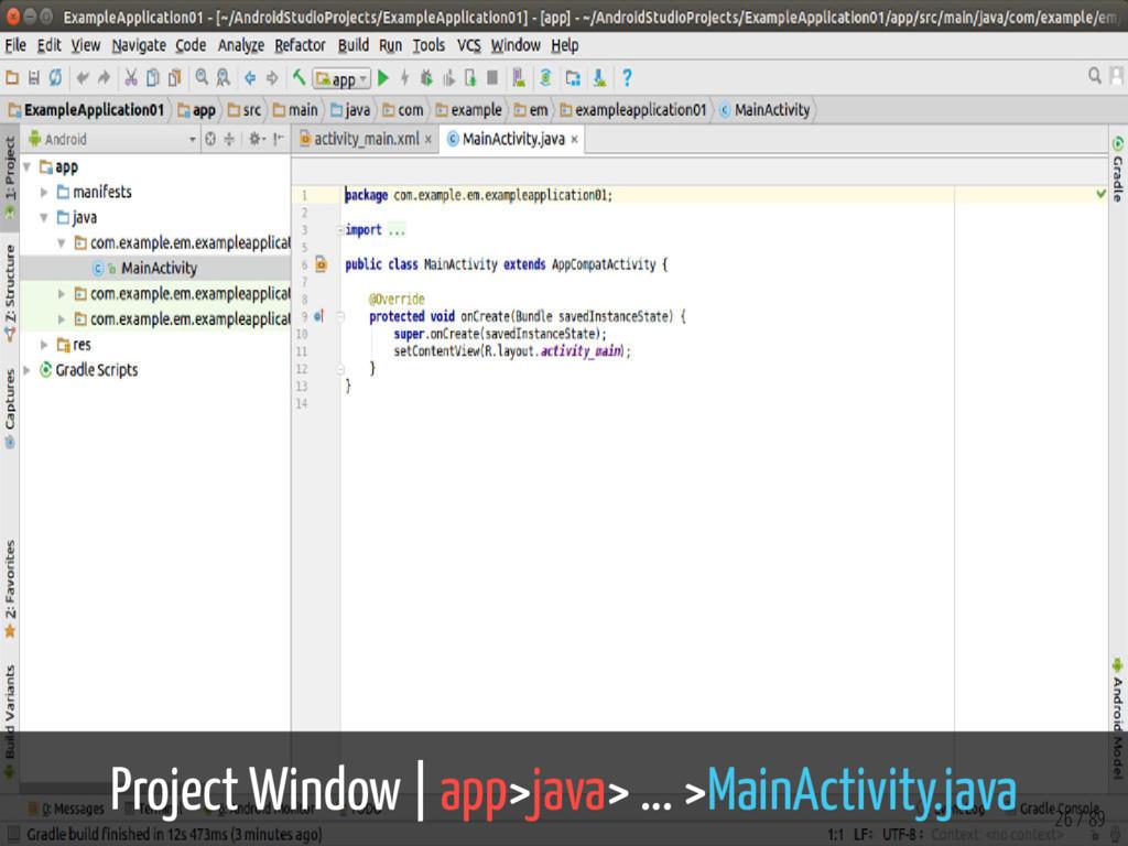 Project Window | app>java> ... >MainActivity.ja...