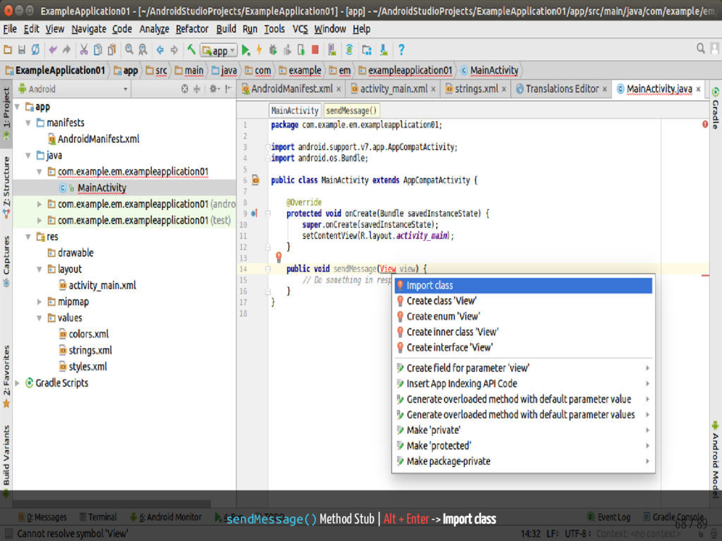 sendMessage() Method Stub | Alt + Enter -> Impo...