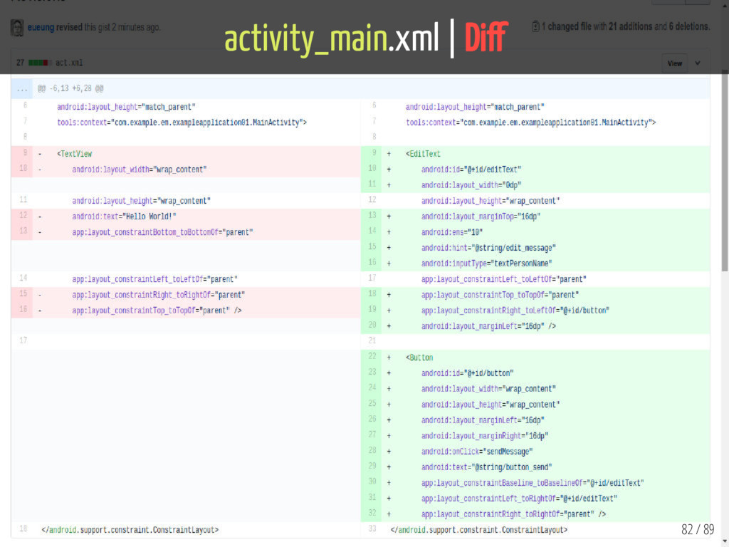 activity_main.xml | Di 82 / 89