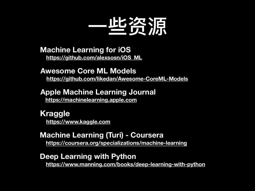 ⼀一些资源 Awesome Core ML Models https://github.com...
