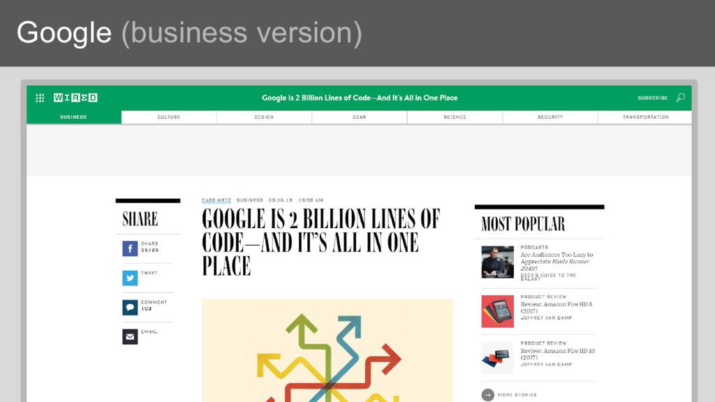 Google (business version)